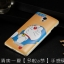 OPPO Yoyo - Cartoon Hard Case [Pre-Order] thumbnail 10