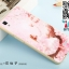 เคสขอบโลหะ Oppo R7s - Cartoon Metal Case [Pre-Order] thumbnail 22