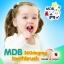 MDB แปรงสีฟันเด็ก 360 องศา Step 3 [3 - 12 ปี] thumbnail 10