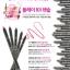 Etude Play 101 Pencil (Glister) Eye Liner thumbnail 2