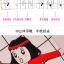 เคส OPPO R7 Lite - เคสนิ่มพิมพ์ลายการ์ตูน3D [Pre-Order] thumbnail 3