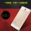 Oppo Mirror3-Aishark Metalic Case[Pre-Order] thumbnail 2