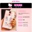 เคส OPPO R7 Plus - Rabbit Mix Silicone Case [Pre-Order] thumbnail 3