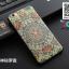 เคสมือถือ Oppo F1s- MyColor ซิลิโคนเคสพิมพ์ลายนูน3มิติ [Pre-Order] thumbnail 30