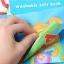 หนังสือผ้า สำหรับเด็กเล็ก ขนาดพกพา thumbnail 25