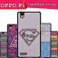 เคส Oppo F1- เคสแข็งลายการ์ตูน #5[Pre-Order] thumbnail 1