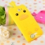 HTC One X - Kitty silicone Case [Pre-Order] thumbnail 32
