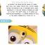 เคสมือถือ Oppo Mirror3- Minion Silicone Case[Pre-Order] thumbnail 2