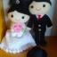 คู่แต่งงาน 12นิ้ว thumbnail 1