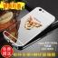 เคสมือถือ Oppo F1s - เคสสไลด์กระจกเงา + ห่วงนิ้วปีกทอง [Pre-Order] thumbnail 2