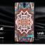 Oppo Find 5 Mini -Uurair Hard HardCase [Pre-Order] thumbnail 41