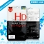 HTC (The New) One M7 - iMak Clear Film [Pre-Order] thumbnail 5