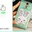 เคส OPPO R7 Plus - Rabbit Mix Silicone Case [Pre-Order] thumbnail 5
