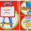 ชุดกระดานแม่เหล็ก+กระดานดำ Learning Easel 3in1 thumbnail 18