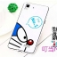 เคสOppo Mirror5 ,a51f - Cartoon Silicone case [Pre-Order] thumbnail 25