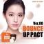Ver.88 Bounce Up Pact แป้งดินน้ำมัน ขนาด 12 กรัม thumbnail 1