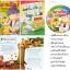 [เซต 5 ชุด]นิทานอีสปก่อนนอน สอนหนูน้อยเป็นเด็กดี ชุดที่ 1-5 [หนังสือ+VCD] thumbnail 8