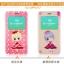 เคส Oppo R7 Lite - Girl Diary Case [Pre-Order] thumbnail 3