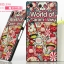 เคส Sony Xperia Z1 - Cartoon Hard Case 3D [Pre-order] thumbnail 15