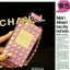 เคส Oppo R5 -Perfume hard Case [Pre-Order] thumbnail 18