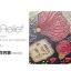 เคส Oppo R5 - 3D Bumper Case [Pre-Order] thumbnail 36