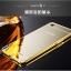 เคส Oppo R7 Lite - เคสฝาหลังกระจกเงา PC Cover + Metal Frame Case [Pre-Order] thumbnail 2