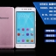 เคสLenovo S90 - EPics Jelly case [Pre-Order] thumbnail 2