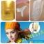 SHISEIDO Anessa Perfect UV Sunscreen SPF 50+ PA++++ ขนาดทดลอง 12ml thumbnail 2