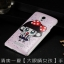 OPPO Yoyo - Cartoon Hard Case [Pre-Order] thumbnail 25