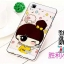 เคสOppo Mirror5 ,a51f - Cartoon Silicone case [Pre-Order] thumbnail 26