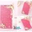 เคส Oppo R5 - Crystal Diary Case [Pre-Order] thumbnail 37