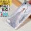 เคสOppo Mirror5 Lite a33 - เคสแข็งพิมพ์ลาย 3มิติ #1[Pre-Order] thumbnail 25