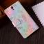 Oppo Find 5 Mini -Vintage Diary Case [Pre-Order] thumbnail 13