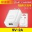 หัวชาร์จเร็ว Huawei Honor4C 5C 6Plus G7 G7Plus Mate7 Mate8 P7 P8 P9 - Fast Speed Charger [Pre-Order] thumbnail 3