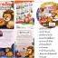 [เซต 5 ชุด]นิทานอีสปก่อนนอน สอนหนูน้อยเป็นเด็กดี ชุดที่ 1-5 [หนังสือ+VCD] thumbnail 6