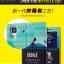 เคส OPPO R7 Lite - เคสฝาพับลายการ์ตูน[Pre-Order] thumbnail 5