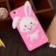 เคส OPPO R1 - Rabbit Silicone Case [Pre-Order] thumbnail 13