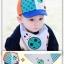เซตหมวกแก๊ป+ผ้ากันเปื้อน เต่าทอง thumbnail 4