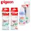 [แพคเดี่ยว] [120ml/4oz] Pigeon ขวดนมพร้อมจุกเสมือนนมมารดา RPP thumbnail 1