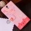 Oppo Find 5 Mini -Vintage Diary Case [Pre-Order] thumbnail 35