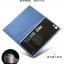 เคสมือถือ Oppo F1s - เคสฝาพับ2Tone เกรดพรีเมี่ยม [Pre-Order] thumbnail 7