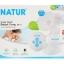 เครื่องปั๊มนมไฟฟ้าเดี่ยว รุ่น M-1 Natur Single Electric Breast Pump (แถมฟรี!ถุงเก็บน้ำนม 30 ถุง) thumbnail 3