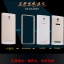 Oppo Find 7- Metal Frame + PC Cover Case [Pre-Order] thumbnail 9