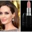 M.A.C.Cremesheen Lipstick # Shy Girl thumbnail 2