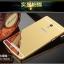 Oppo Find 7- Metalic Mirror Case [Pre-Order] thumbnail 2