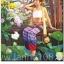 ภาพวาดแนวจริยศิลป์ล้านนา พิมพ์ลงผ้าใบ รหัสสินค้า RP - 52 thumbnail 1