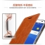 เคส ZTE Blade S6 - Mofi Diary case [Pre-Order] thumbnail 9