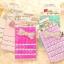 เคส OPPO R1, R1s- Perfume Case [Pre-Order] thumbnail 28
