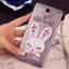 เคส OPPO R7 Plus - Rabbit Mix Silicone Case [Pre-Order] thumbnail 15