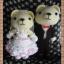ตุ๊กตาคู่แต่งงาน 10 นิ้ว thumbnail 1